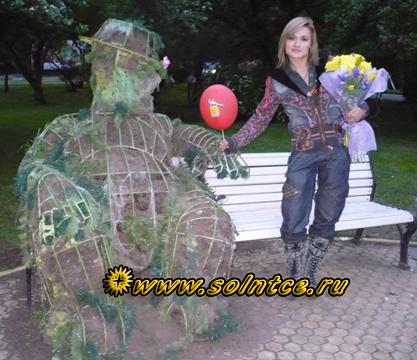 http://solntce-smi.ucoz.ru/galiv/P1000085-1.jpg